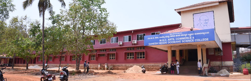 WELCOME TO MGC COLLEGE SIDDAPUR